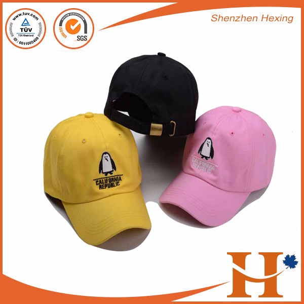 2017 wholesale custom embroidered different types of baseball caps hats men