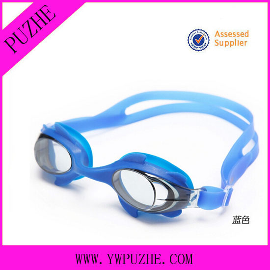 2016 NEW Kids cartoon funny advanced mirrored swimming goggles with easy adjust strap