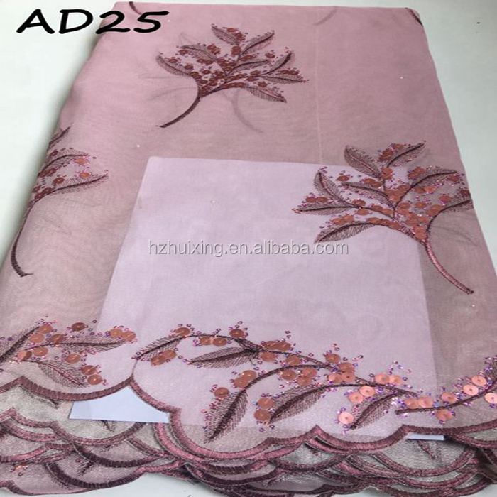rose gold organza lace fabric with sequence high quality fashion african tulle lace embroidered fabric polyester AD25