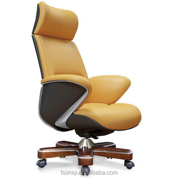 Luxury Leather Executive Office Chair