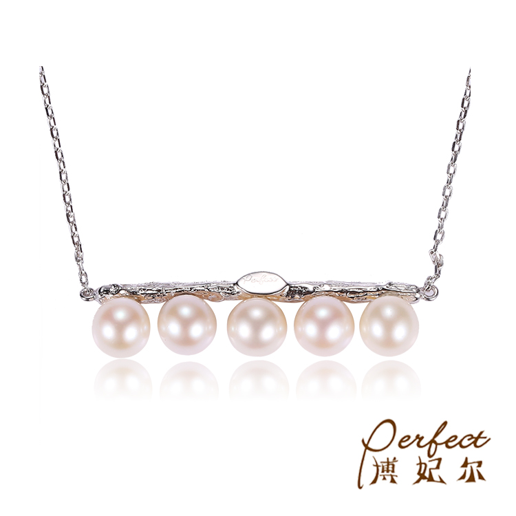 Newest Design Freshwater Long Pearl Necklace with Rhodium Gold Plated