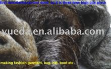 artificial fur,faux fur for fashion garment