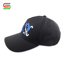 3D embroidery fashion baseball cap
