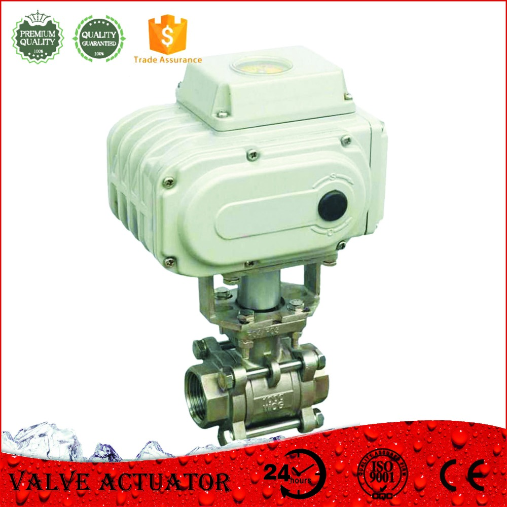 Low Cost Actuator, Air Control Damper, Screw Linear Actuator