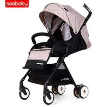 T06A Seebaby Frame Material Stroller Baby Highchair Stroller Made In China Custom baby stroller