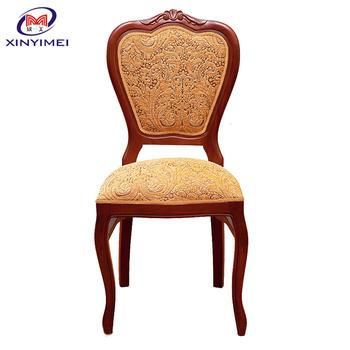 Superbe Best Seller King Chair Gold New Arrival