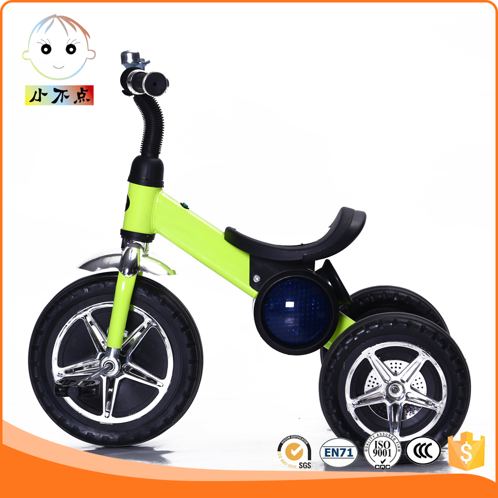 China manufacturer tricycle bike kids AF-188