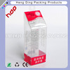 printing clear plastic packaging box pvc for cosmetic,made in China