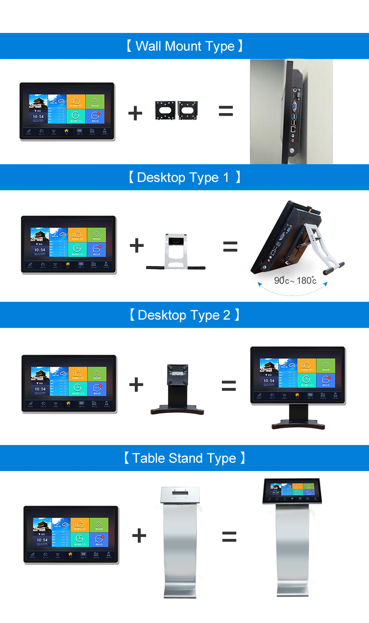 จีน 17 นิ้ว Capacitive Touch Screen Interactive flat Panel LED Monitor