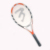 OEM made steel iron material custom OEM logo and color low price fitted package promotion cheap racket tennis