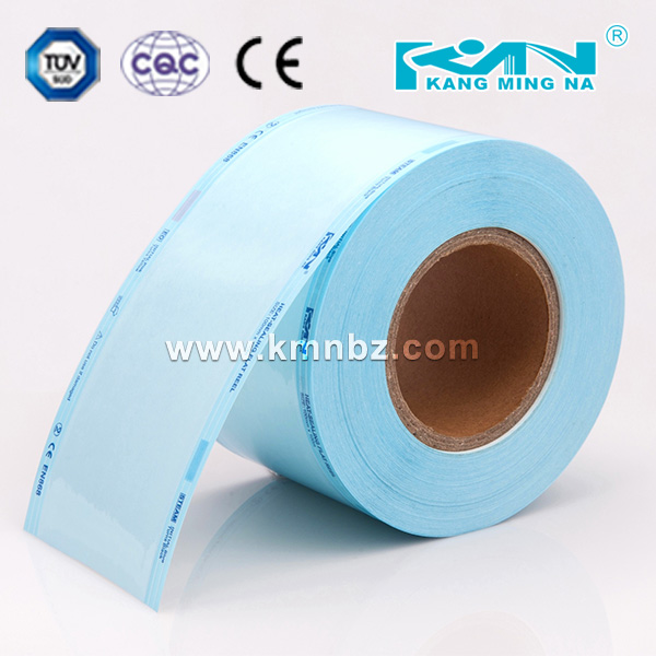ce marked heat seal flat sterilization reels