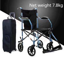 Medical Equipment lightweight wheelchair portable hang push manual wheelchair