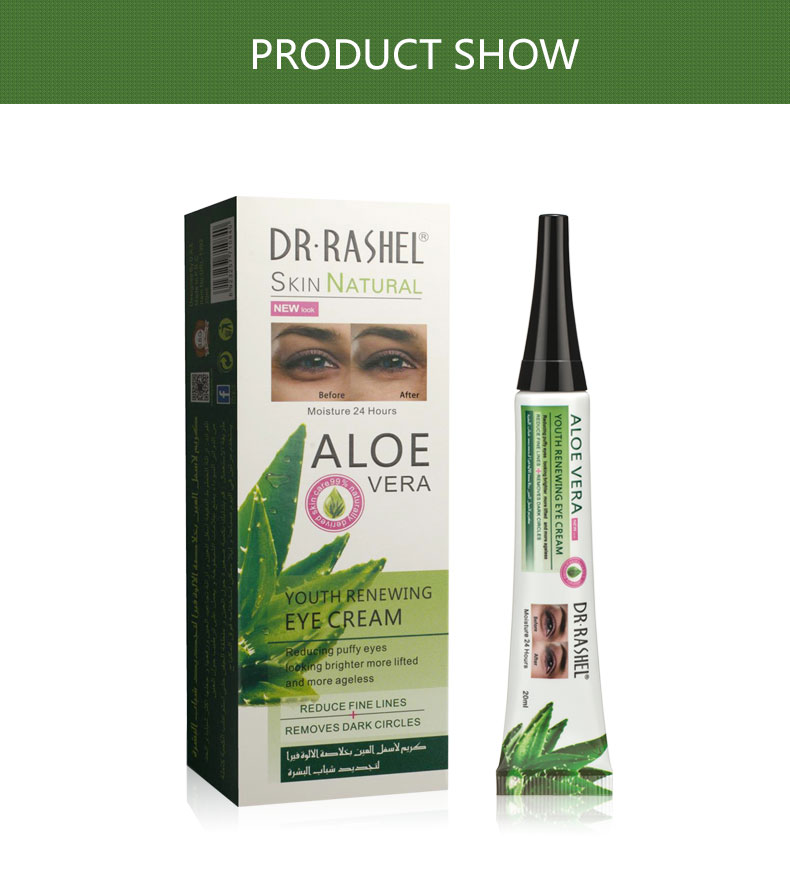 Aloe Vera Reducing Fine Lines Eye Gel Eye Cream