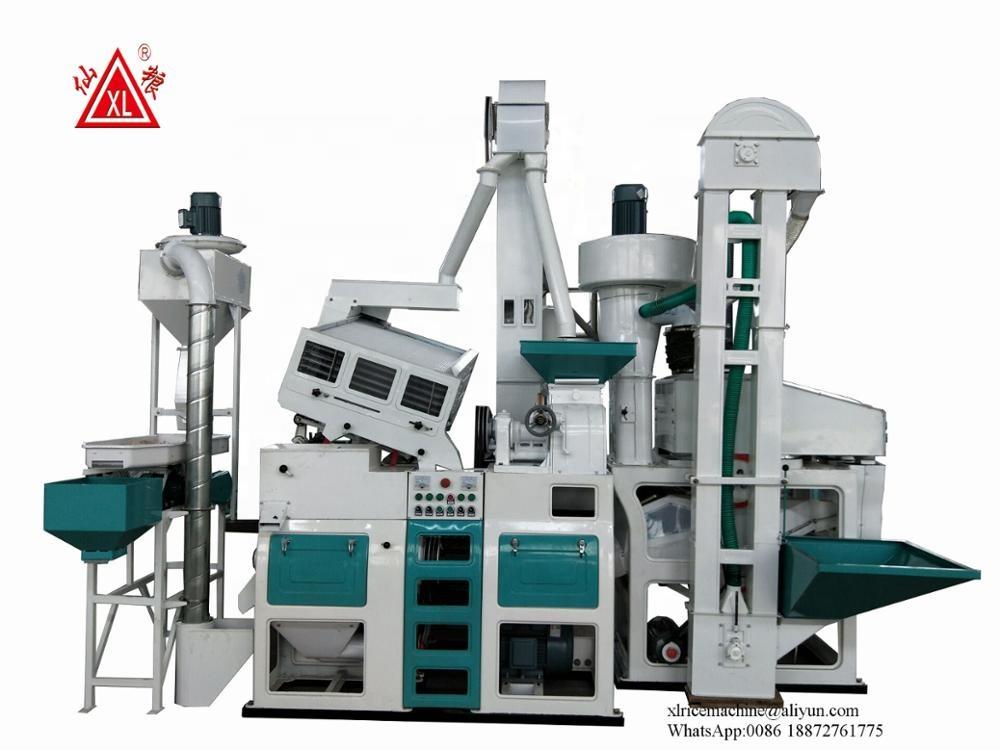 1200kg Per Hour Automatic Mini Rice Mill Machine ...