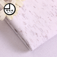 Multifunctional That Time soft touch baby terry cloth fabric