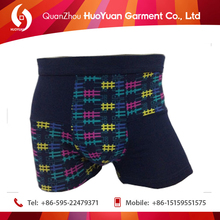 2016 China custom men saxx underwear boxer and underwear