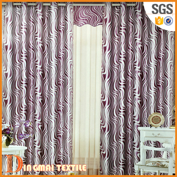 2017 100% Polyster Retractable Islamic Curtains With Attached Valance