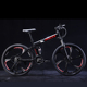 Wholesale Chopper Carbon Bicycle Folding A Road Mountain Bike