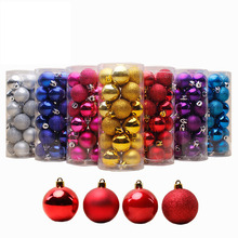 wholesale factory price plastic plain christmas ball set tree hanging christmas balls