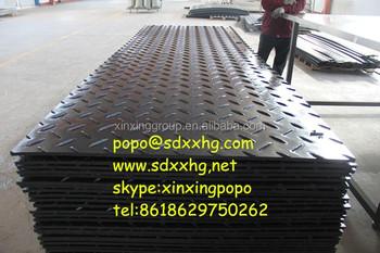 Bagger Uhmw Kunststoff Bodenplatten Buy Bagger Kunststoff