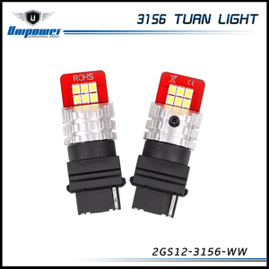 hot sale 2 year warranty aluminum body 2835 smd led t25 3156 Rear Fog Light