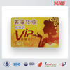 MDC0772 ISO14443A RFID Contactless Card for Access Control Systems made in china