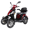 /product-detail/4-wheel-off-road-electric-scooter-handicapped-mobility-scooter-62140382742.html