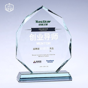 New Arrivals Wholesale Customize Blank Glass Award Trophy For Honoring Gifts