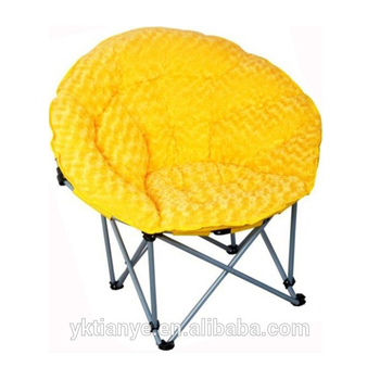 Foldable Padded Moon Chair Two Person Camping Chair