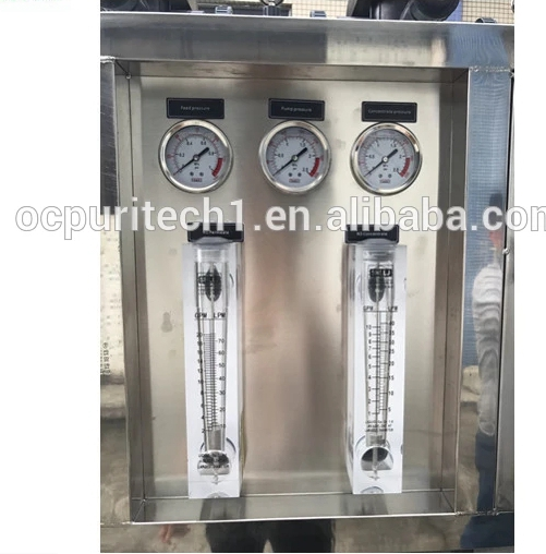 2000LPH Self cleaning filter / industrial water treatment plant