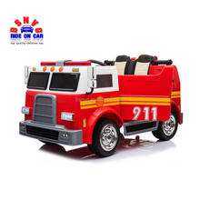 Fire Engine Electric For Kids to Play Working Car 12V/24V