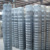Hot dipped galvanized 1.8m 2m 2.2m Farm filed fence animal fence with ISO9001 certificat