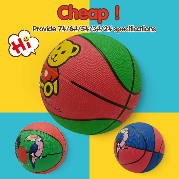 new style new design custom rubber basketball ball, promotional rubber basketball