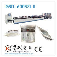 High-speed automatic laminated film pouch making machine with standing and zipper seal
