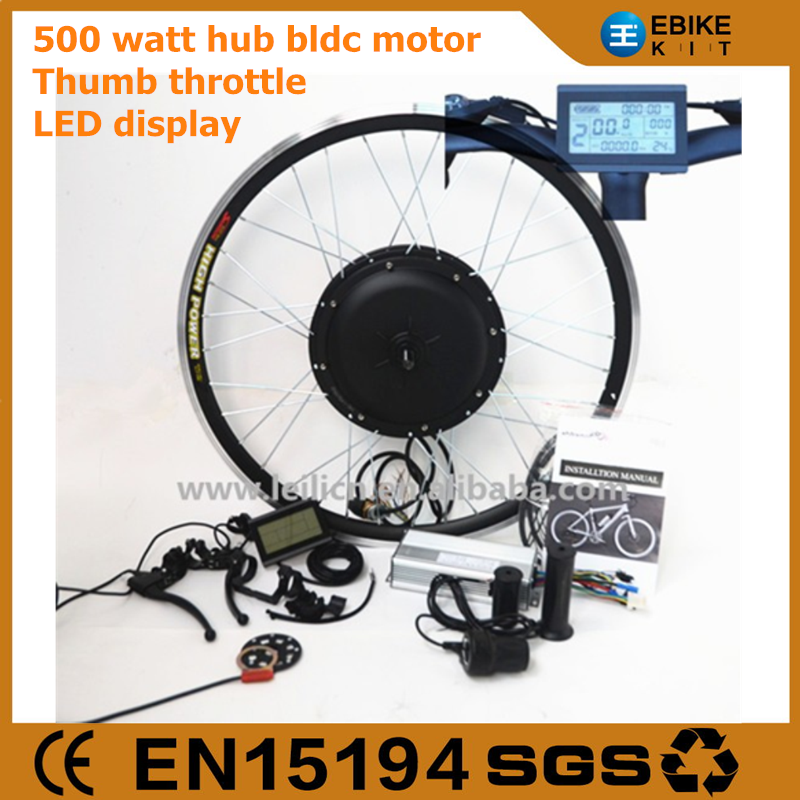 20inch 500w brushless gearless central motor for diy electric bicycle kits