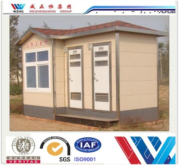 Small Portable Cabins Portable Public Toilet Used Portable Toilets For Sale    Buy Portable Public Toilet,Portable Cabins,Portable Toilet Product On  Alibaba. ...