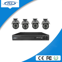 cheap 1MP 720P bullet 4ch ahd dvr kit 4ch 720p analog hd cctv secuirty camera system for small shops