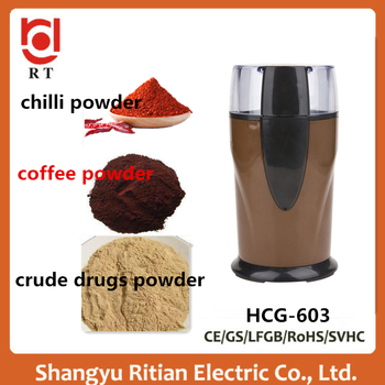 Wholesale burr electric coffee grinder HCG-603 - Alibaba.com
