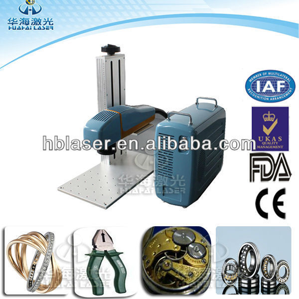 China Optical Valley portable fiber laser metal marking tool