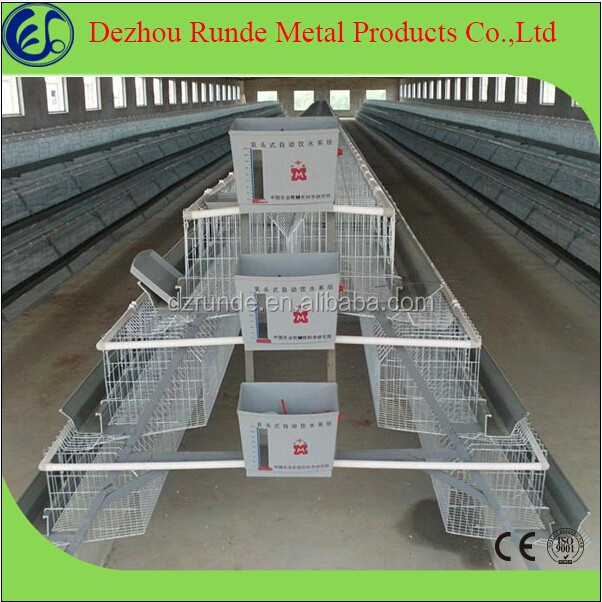 Automatic chicken battery breeding cage system price