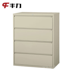 Alibaba 8 Years Supplier Steel Large 4 Drawers Filing Cabinet with Lock