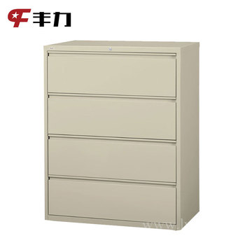 Alibaba 8 Years Supplier Steel Large 4 Drawers Filing Cabinet With Lock Buy Steel Filing Cabinets Steel Drawer Filing Cabinets Tall Cabinet With