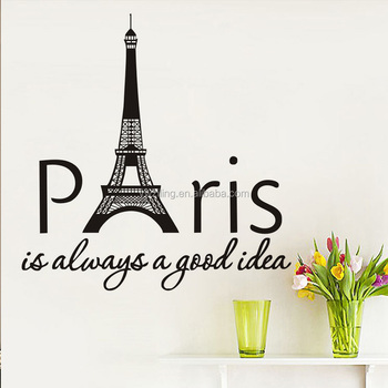 Ya541 Paris Black Eiffel Tower Wall Sticker Home Decoration Living