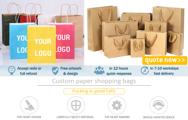 Rerecycled Wholesale Custom Paper Bag With Your Logo