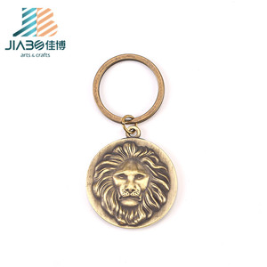 metal custom lion antique gold key chain