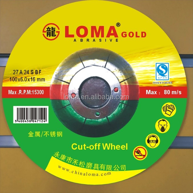 depressed center reinforced fiberglass resin boned abrasive grinding wheels for granite
