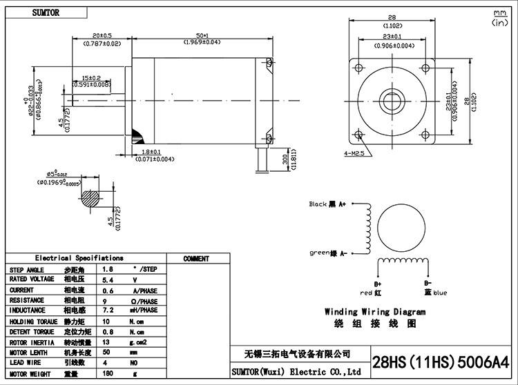 50mm Motor Length 1 8 Degree 2 Phase 10n Cm Holding Torque
