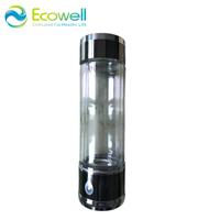 2017 newest design SPE hydrogen water bottle produce hydrogen water