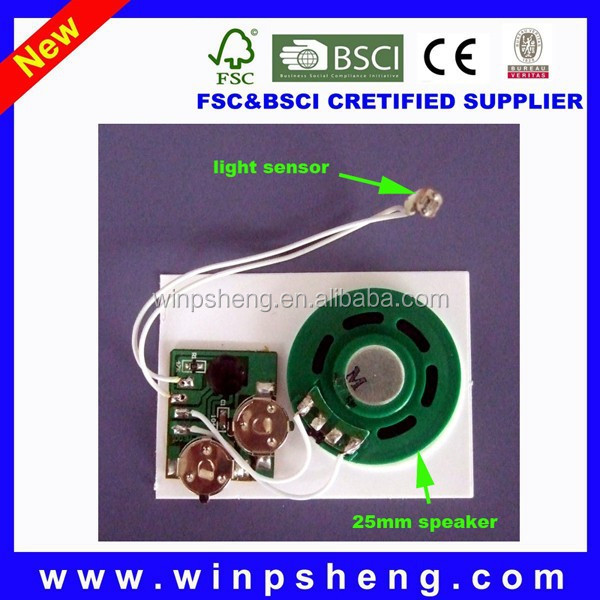 light sensor sound module /light activated greeting card sound module