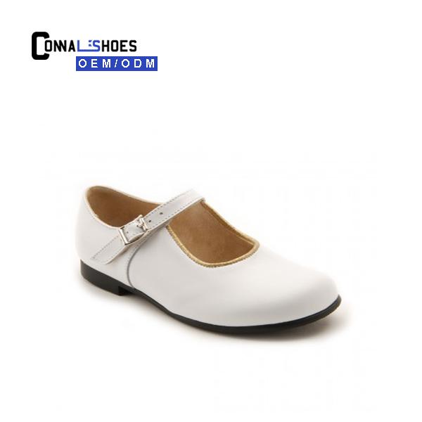 Connal Children Bulk White Leather